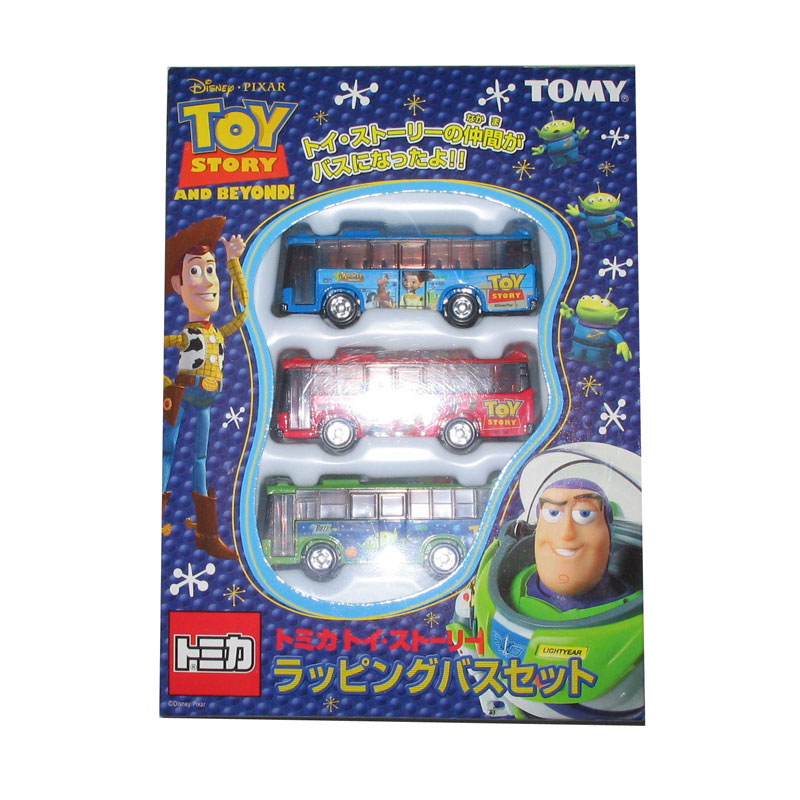 Toys For 20 : Toy story aliens